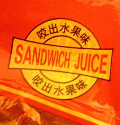 Funny foods: Sandwich Juice