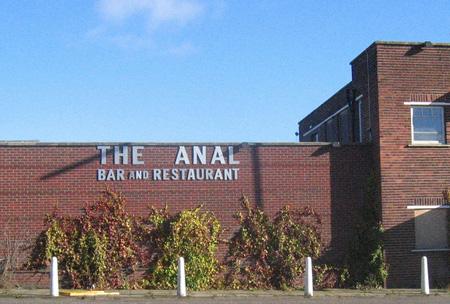 Anal Restaurant