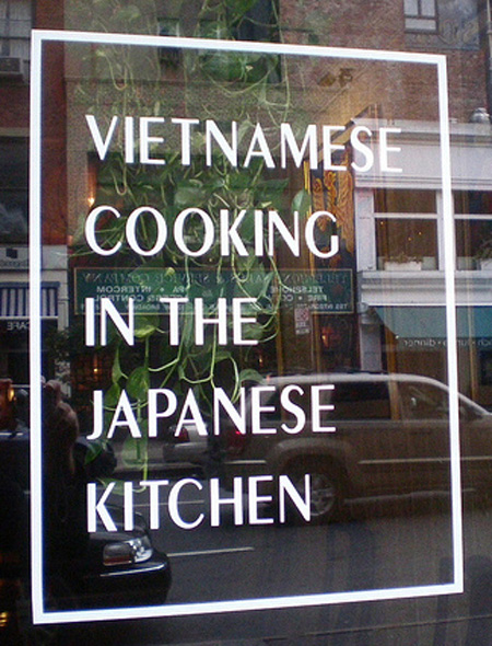 Vietnamese cooking in the Japanese kitchen